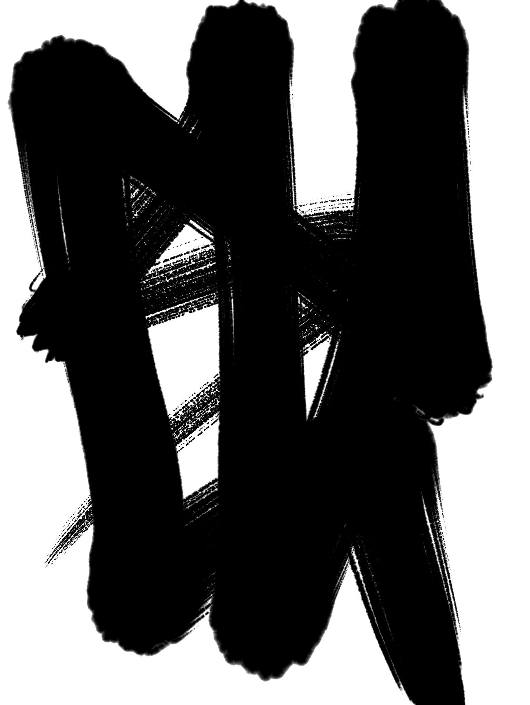 ERIC KIM abstract