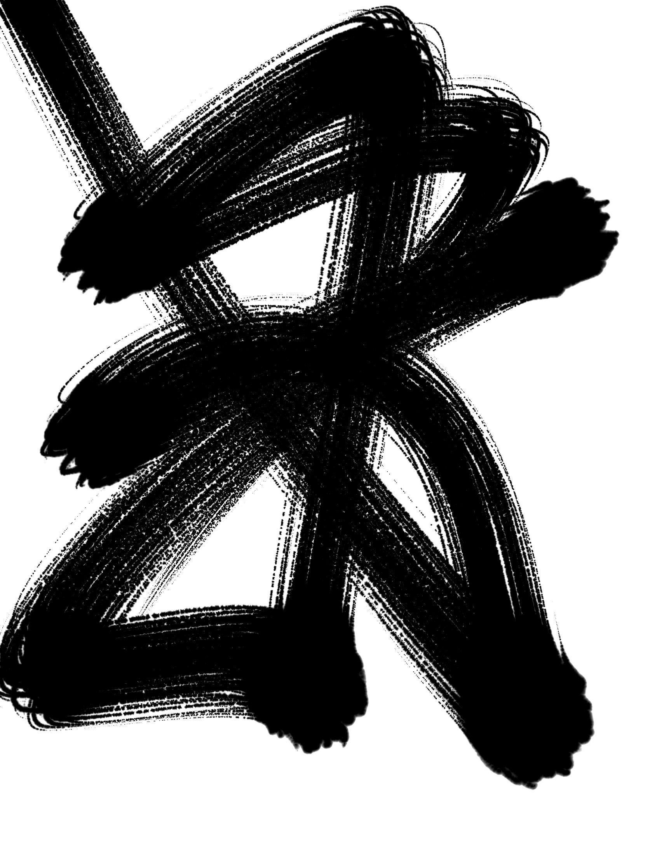 ERIC KIM zen calligraphy aesthetics
