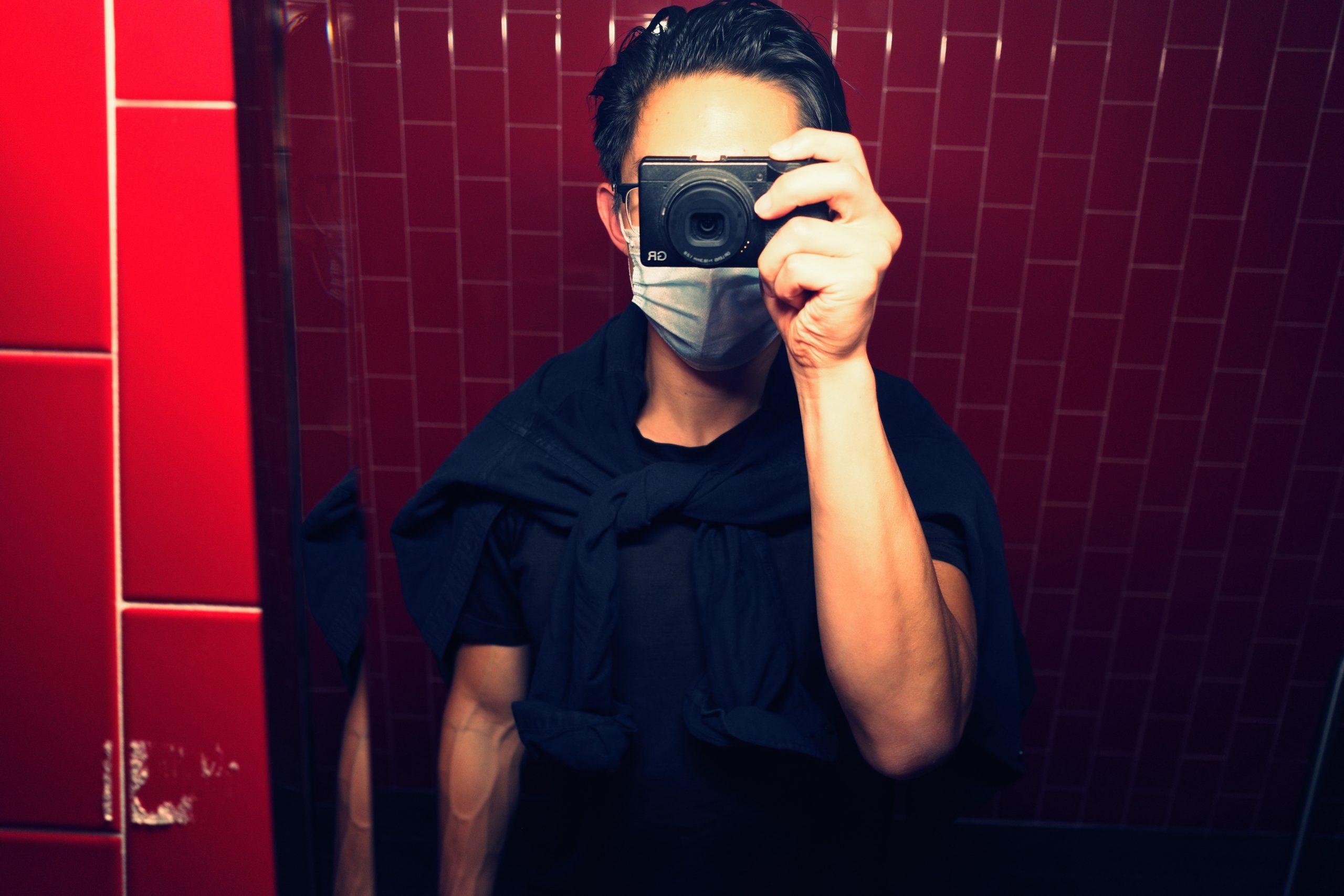 red ERIC KIM selfie