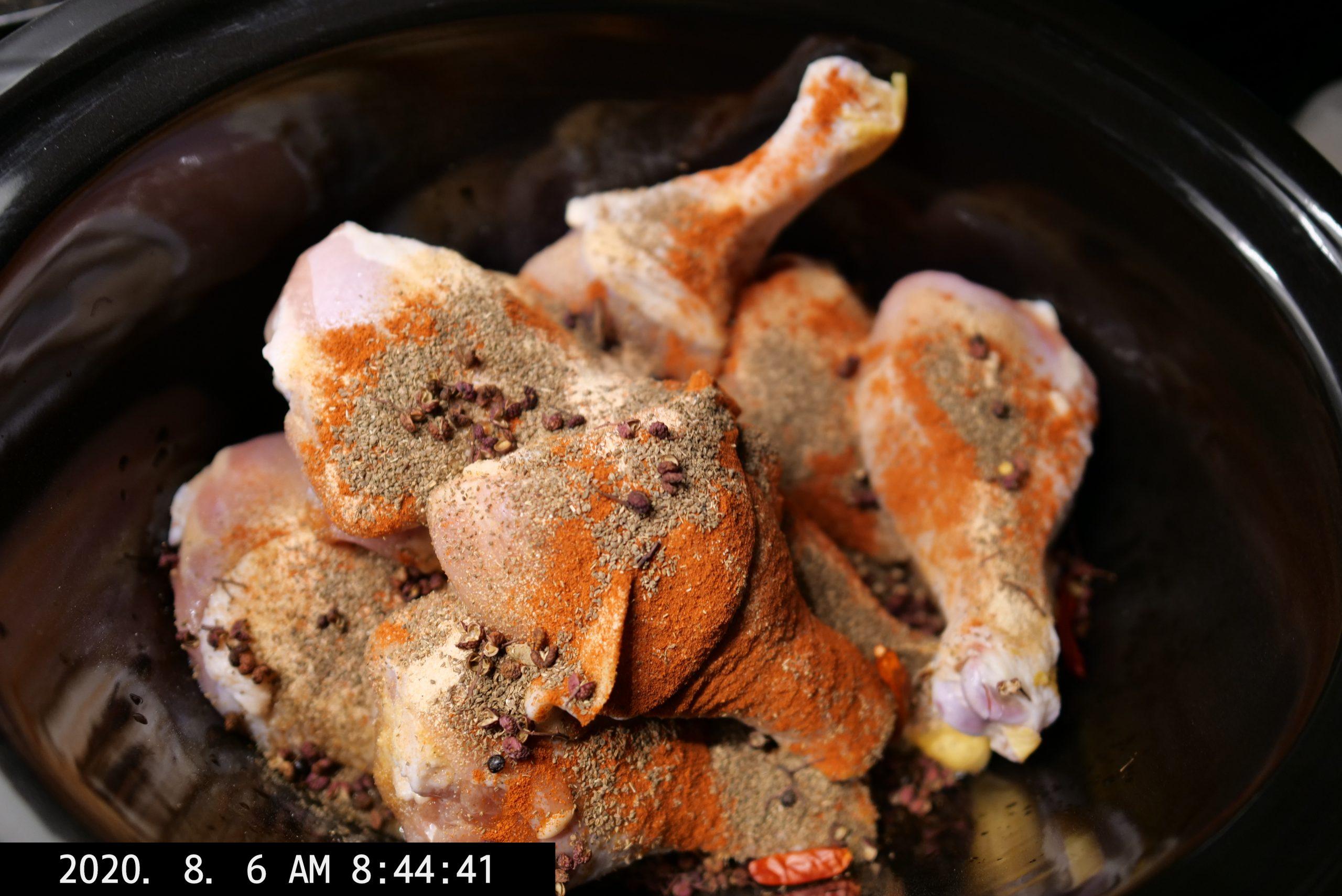 Chicken marinate