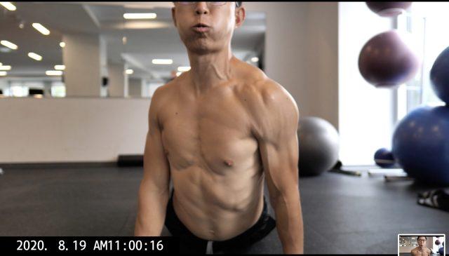 yoga ERIC KIM