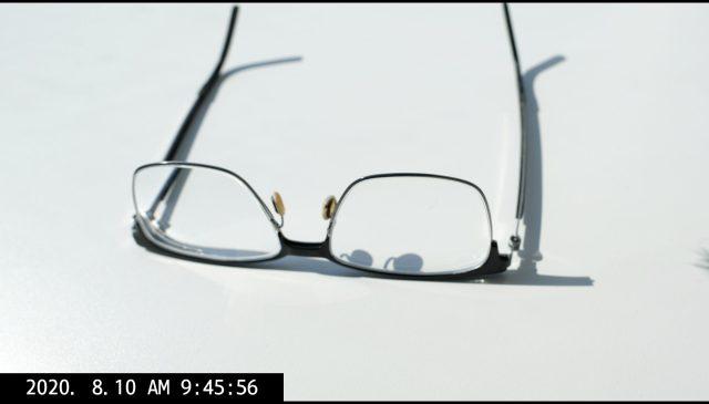 ERIC KIM glasses