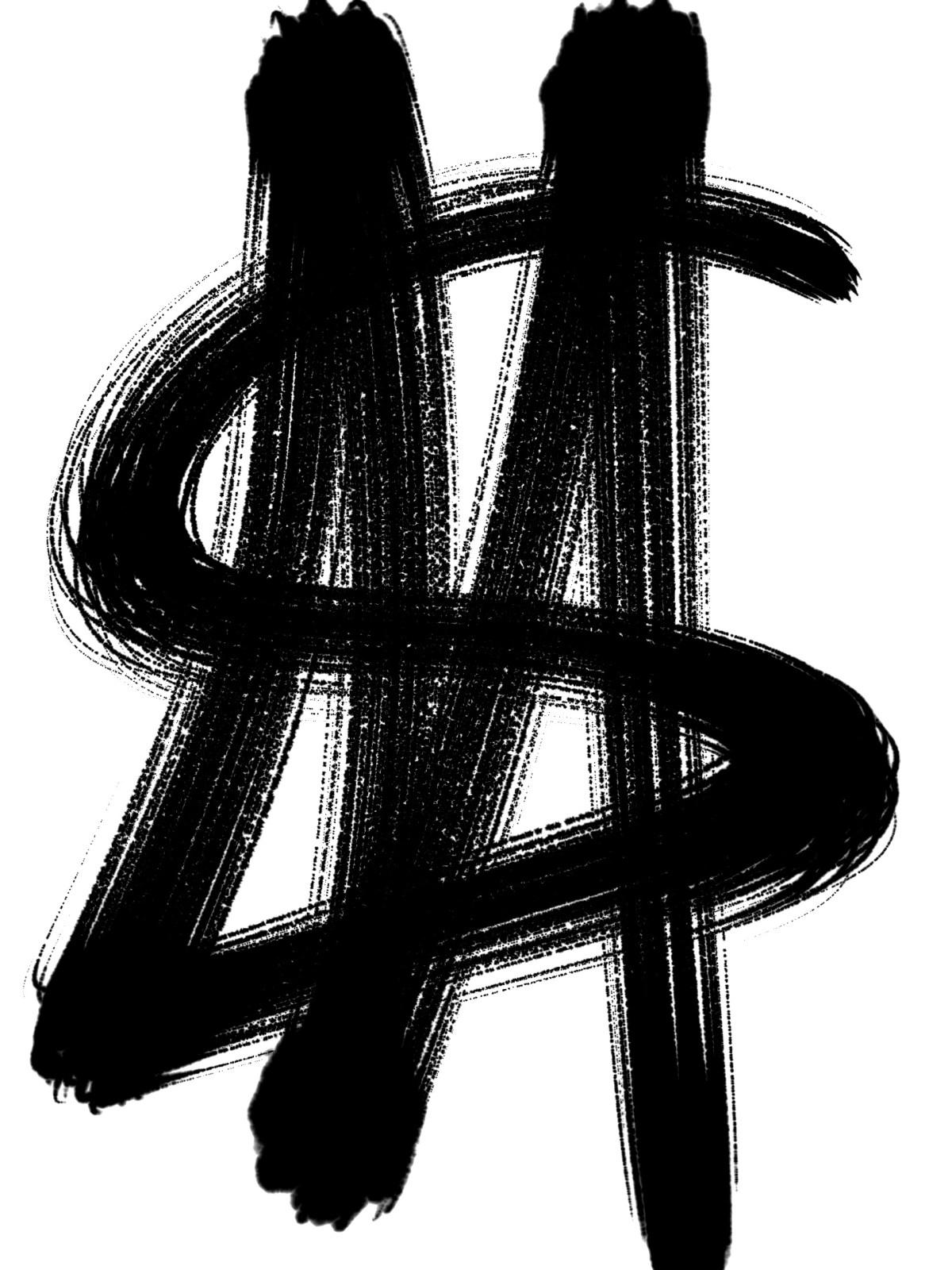 Money dollar sign abstract ERIC KIM
