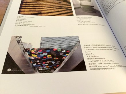 Bai Jia San, Students of the Academy of Visual Arts, Hong Kong Baptist University