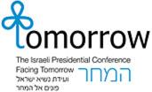 Thin-Ice: Criticism vs. Loyalty in Israel-Diaspora Relations