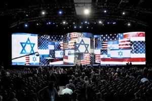 AIPAC: Address Israel's Most Pressing Challenges