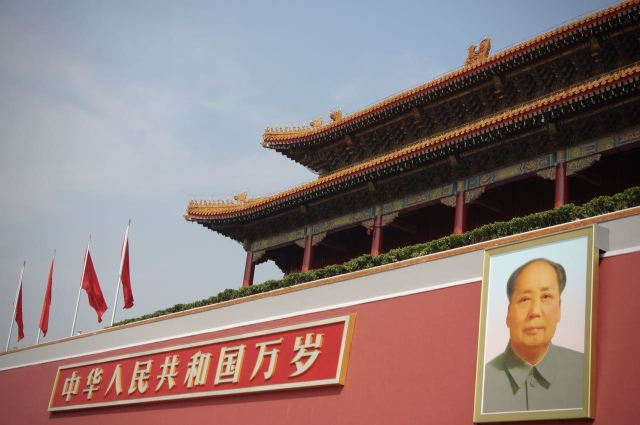 china - 78