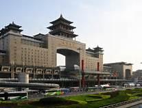 Beijing West PIC: JS