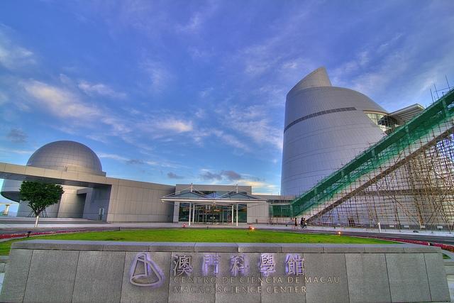 Macau - Science Center PIC: SB