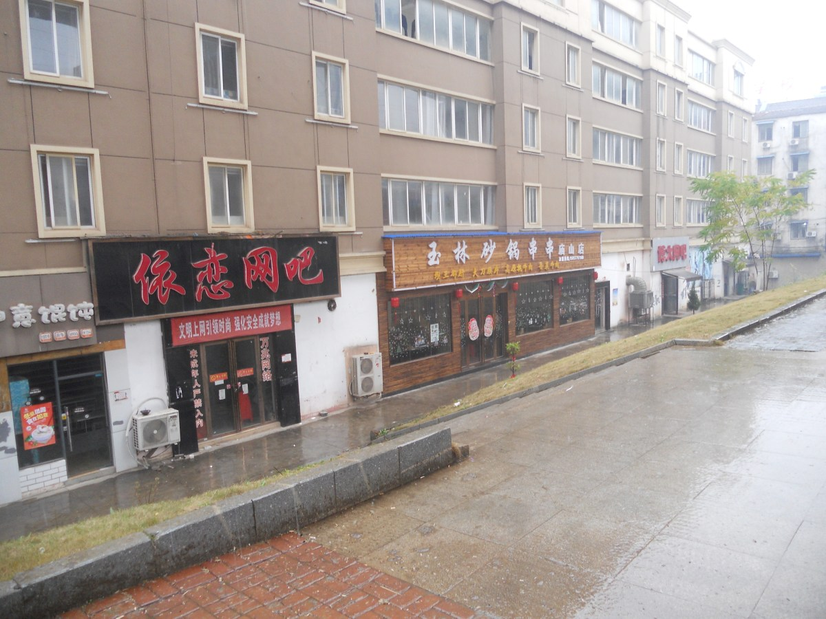 Wuhan Shops - PIC: JS