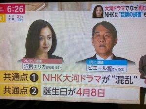 「加藤綾子 苦言」の画像検索結果