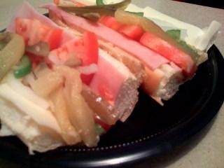 Ham Italian with Light Onions