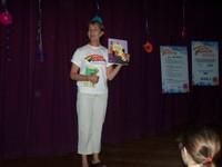 Reading_rainbow_2