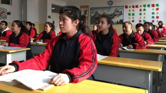 education centres for uyghur muslims in xinjiang