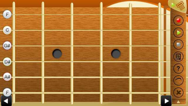 main gitar by erit07
