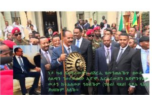 "Crafting a Family Dynasty: The Dialectics of ""Father-Son"" Political Transition in Eritrea (Part II)"