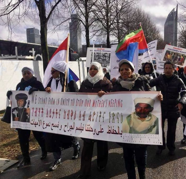 Eritrean Demonstration the Hague, Women's Day