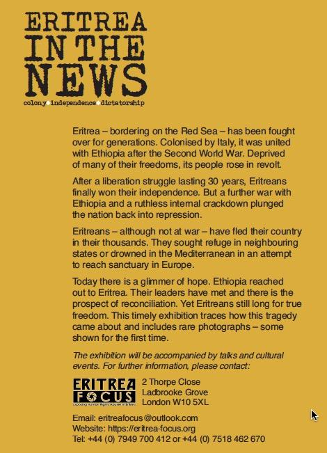 Eritrea exhibition 2