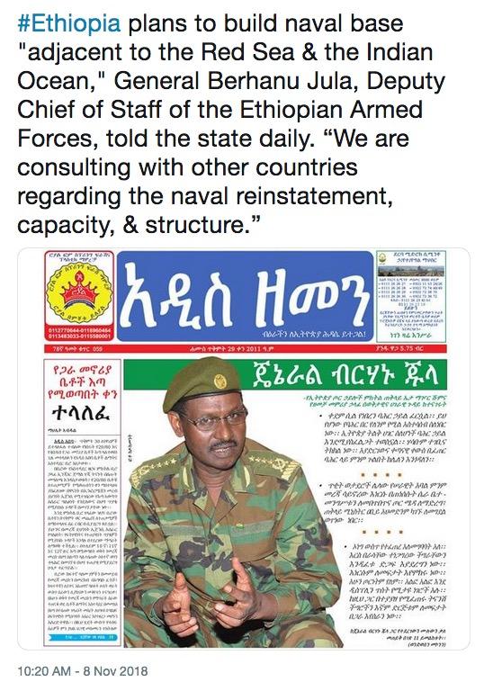 Ethiopia bases