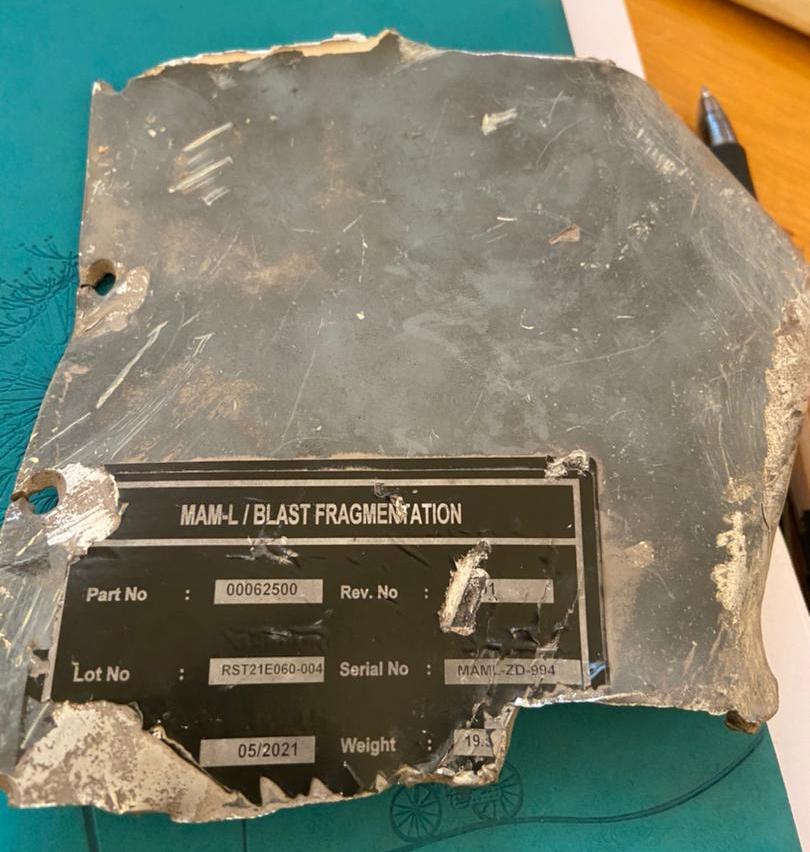 Drone fragment