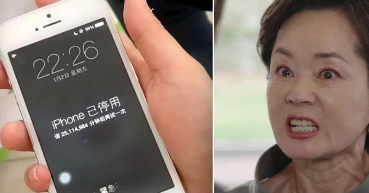 nino-chino-bloquea-iphone-madre-47-anos-metio-clave-desbloqueo-erronea