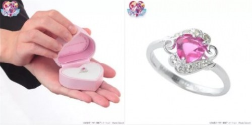 Anillo De Bodas Sailor Moon
