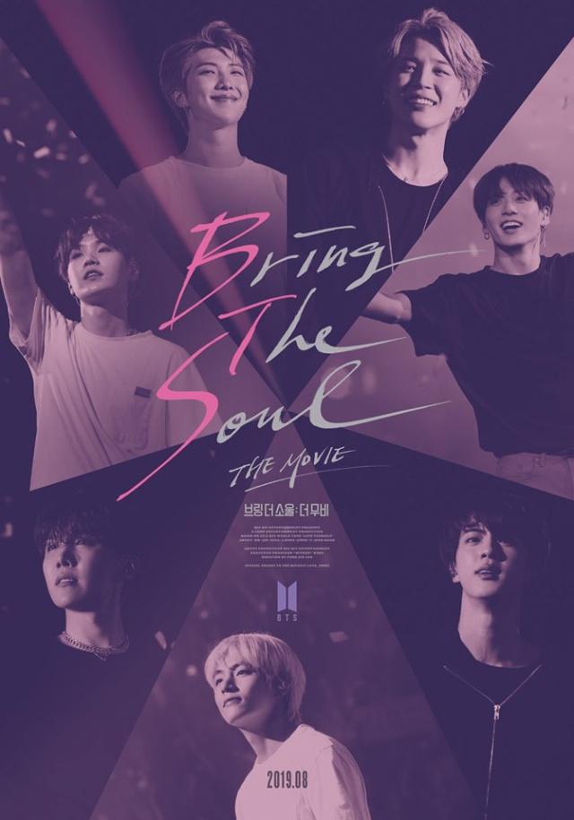 BTS anuncia Bring The Soul: The Movie, su nueva película