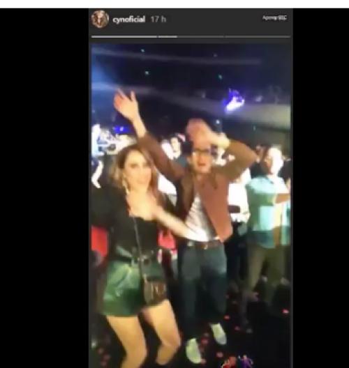 Cynthia Rodríguez enamorada de Carlos Rivera en su concierto