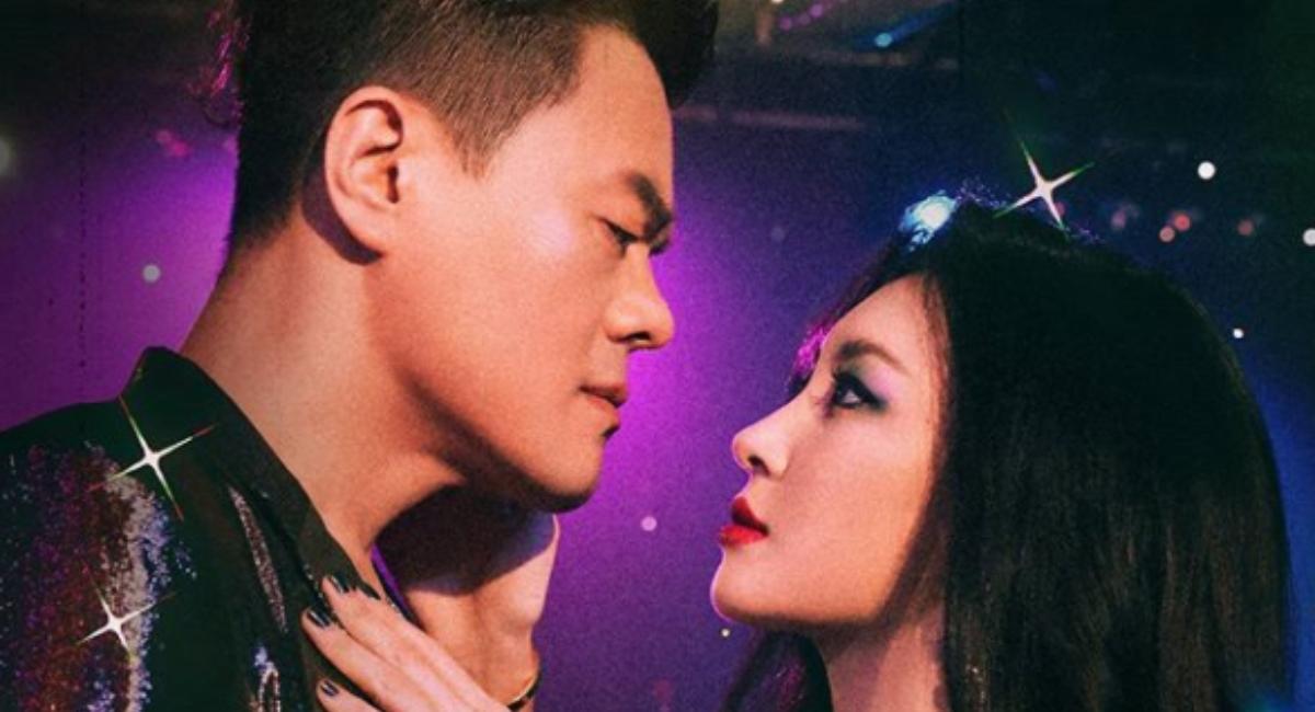 Revelan MV de When We Disco de Sunmi y JY Park