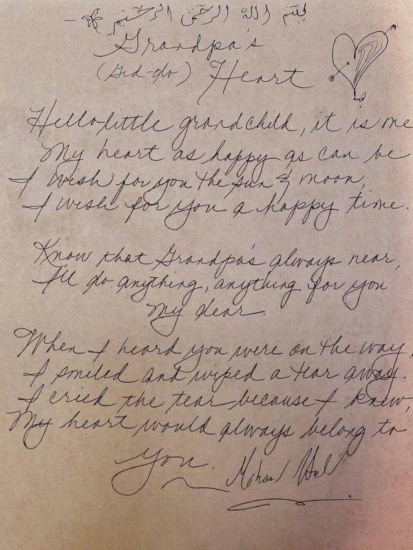 Carta Mohamed Hadid Nieto