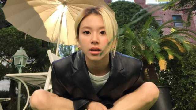 Chaeyoung de TWICE tiene novio; JYP responde rumores