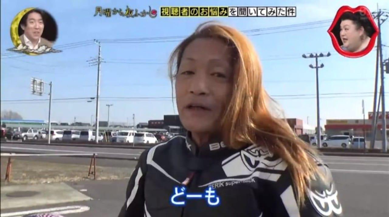 Influencer japonesa resultó ser un hombre con filtros