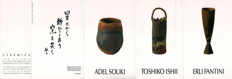Adel, Erli e Toshiko