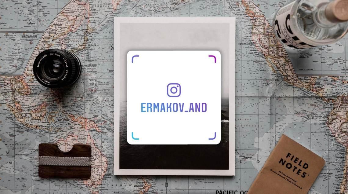 Инстаграм Визитка – Что это и как работает?