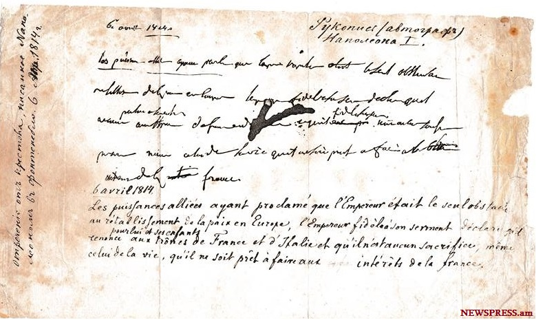 Napolyon Bonapart'ın Tahttan Feragat Mektubu