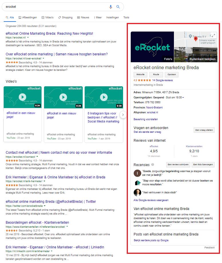 Google Mijn Bedrijf profiel van eRocket