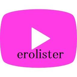 erolister_icon