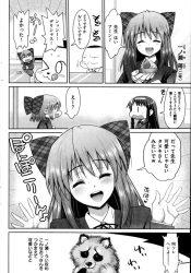 next まー九郎