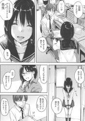 mukashikarakazokugurumidetsukiainoarutoshishitanoyounajimihaimahauchinoseito_shi