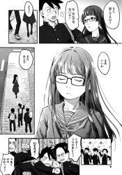 seijunhadegakunenichinochitekibishoujohaetchimoyuutousei_gakkounouraniwadepantsu