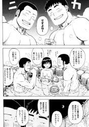 shufugashinyanokonyokuonsendegachimuchi2nintonihonshuwotashinamu_munewohomeraret