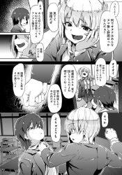 itsumootakutachiwogyakumeteiruchippaishirogiyaruJK_tomodachinouragiridekyoushits