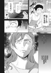 gakkounotsukuenonakaniro_ta_wowasureteshimattaJK_awatetetoriniikutoitsumojittomi