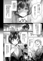 koukoujidainodoukyuuseitoshuukatsudesaikaishiterikuru_tosu_tsusugatanojoshidaise