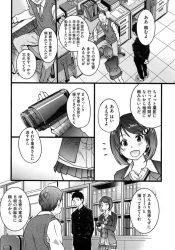 gakuseiryounoshoukaibideonosatsueiwosenseikaratanomaretachakamisho_tokattonoJKga