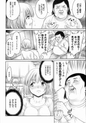 daigakunosa_kurubounenkaidekimodebubuchougaakunoridehoumanbasutonokouhaiJDnochik