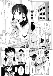 HnakotonikyoumishinshinnahitomishiriJCgakurumaderachirareossanniokasareru_yamaok