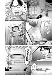hikinigeshitadannawomamorutamehigaishanootokoninikutaigohoushisuru_hisashiburino