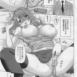 【エロ漫画】学校に居場所が無くて引きこもりになったJK娘が先生に調教されクラスの肉便器になるwwww本人嬉しそうだから良いかwww