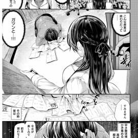 【エロ漫画】テストで満点を取る毎に生徒から下着を見せてとか実技で…とか言われて実は期待していたJDがお仕置きと称してセックスwww